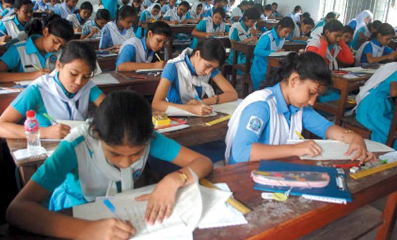 PEC and Ebtedayi Exam Result