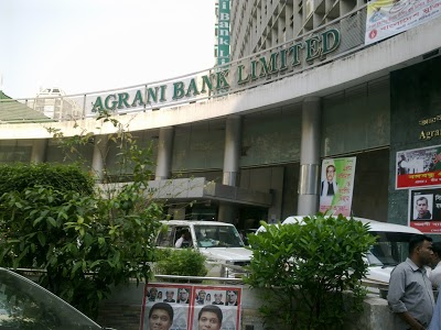 Agrani Bank Limited Head Office Address And Location In Dhaka, Bangladesh