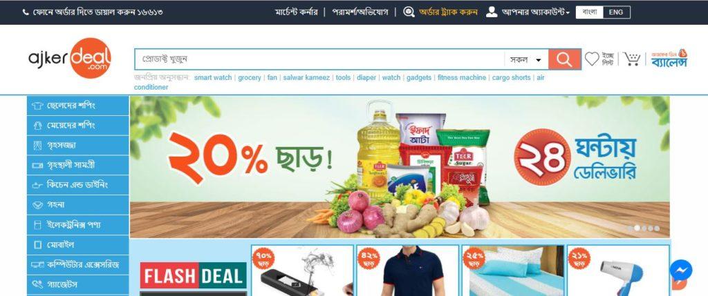 Bangladeshi Popular Shopping Sites