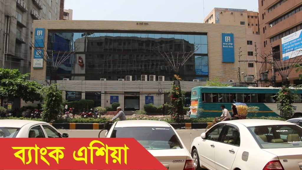 Bank Asia Limited Head Office Location In Dhaka, Bangladesh