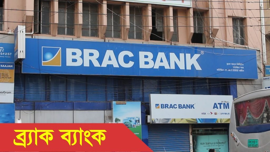 BRAC Bank Limited Routing Information | Zoo Info Tech