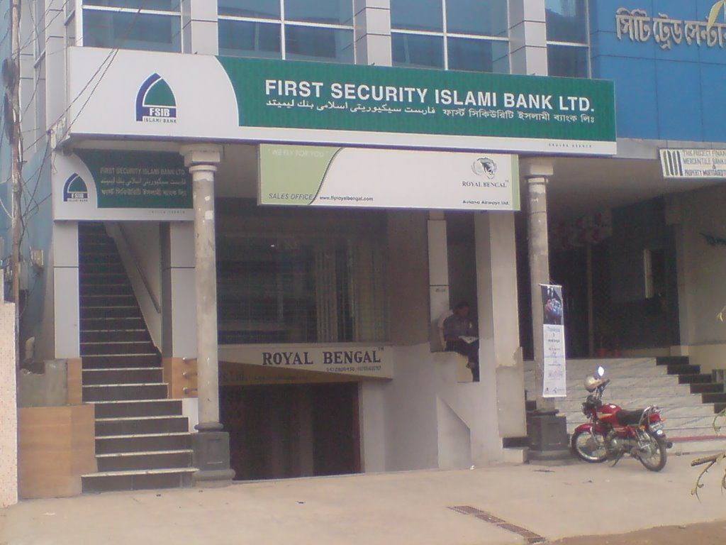 First Security Islami Bank