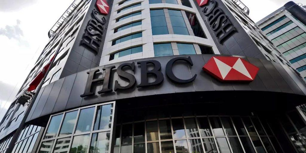 HSBC Bank Routing Information