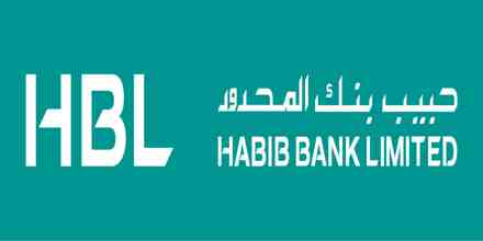 Habib Bank Limited Head Office Address And Location In Dhaka, Bangladesh