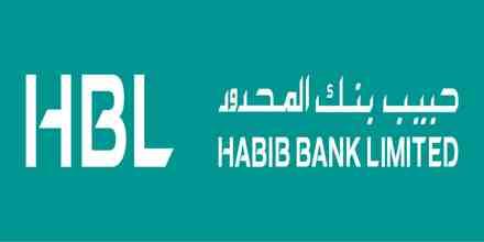 Habib Bank Limited Head Office Address And Location In Dhaka, Bangladesh