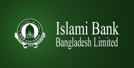 Islami Bank Bangladesh Limited Head Office In Dhaka Bangladesh