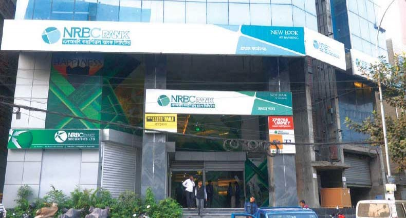 NRB Commercial Bank Limited Head Office Address And Location In Dhaka, Bangladesh