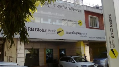 NRB Global Bank Limited Head Office In Dhaka Bangladesh