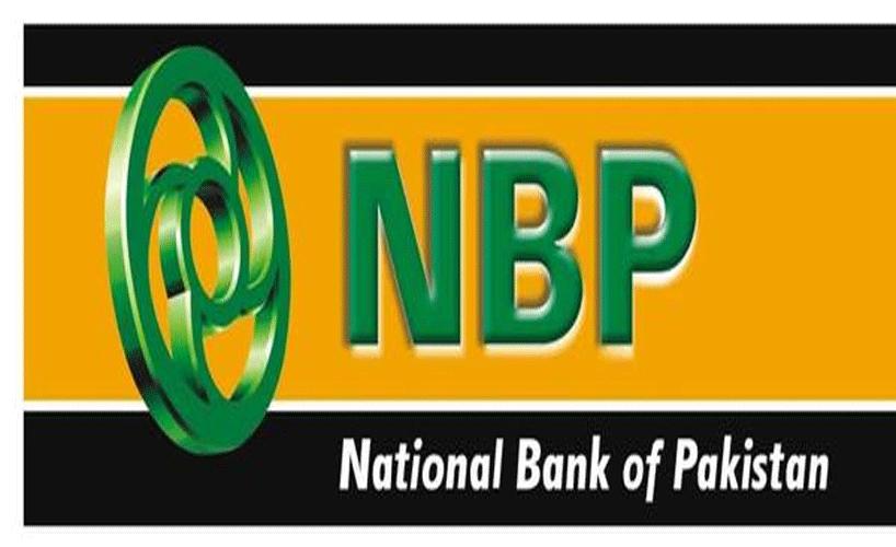 National Bank of Pakistan Head Office In Dhaka Bangladesh