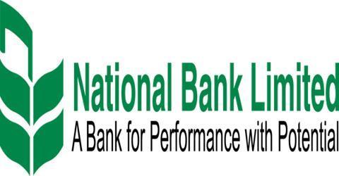 National Bank Limited Head Office In Dhaka Bangladesh