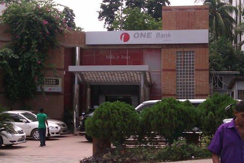 One Bank Limited Head Office In Dhaka Bangladesh