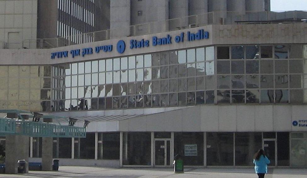 State Bank of India In Dhaka Bangladesh