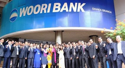 Woori Bank Bangladesh Head Office in Dhaka Bangladesh