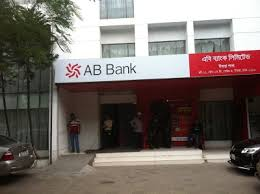 AB Bank Limited Head Office Address And Location In Dhaka, Bangladesh