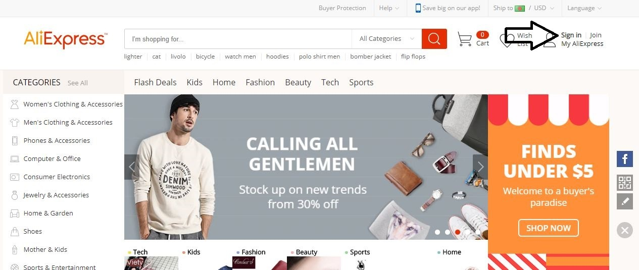 How To Order Any Product Directly From Aliexpress.com From Bangladesh