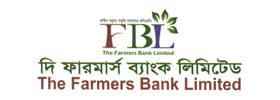 The Farmers Bank Limited Head Office In Dhaka Bangladesh