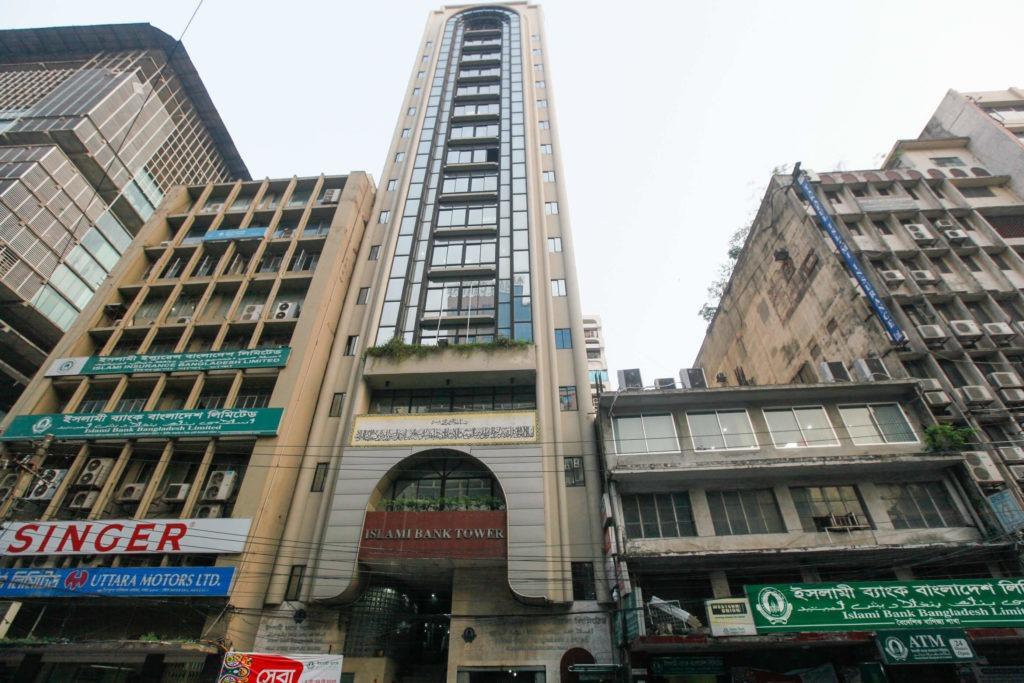 Islami Bank Bangladesh Limited Head Office In Dhaka Bangladesh