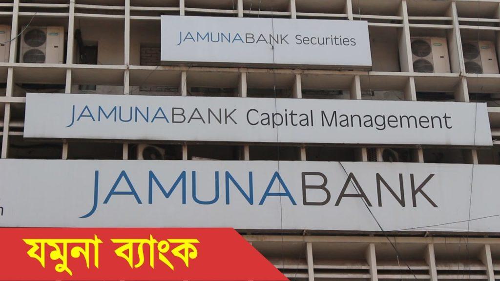 Jamuna Bank Limited Head Office In Dhaka Bangladesh
