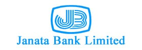 Janata Bank Limited Head Office In Dhaka Bangladesh