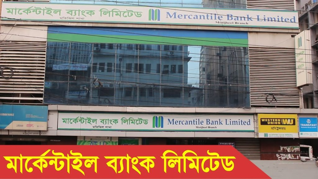 Mercantile Bank Limited Head Office