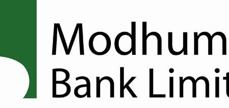 Modhumoti Bank Limited Head Office In Dhaka Bangladesh