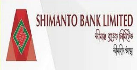 Shimanto Bank Limited  In Dhaka Bangladesh