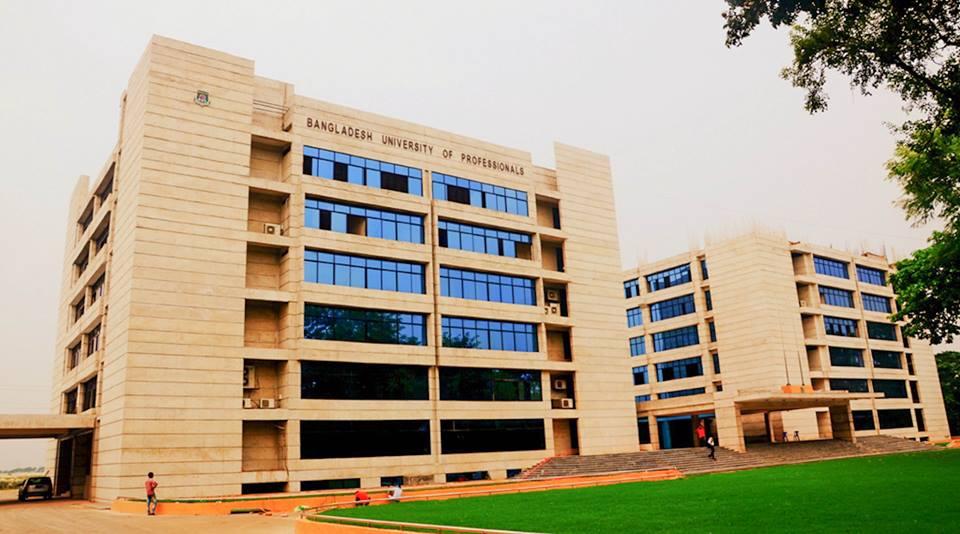Bangladesh University of Profession (BUP)