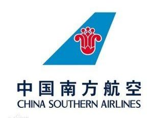 China Southern Airlines Dhaka Sales Office