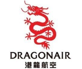 Dragon Air Dhaka Sales Office