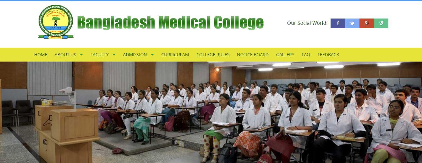 Best Private Medicals In Bangladesh
