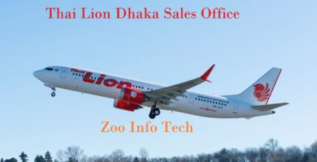 Thai Lion Air Dhaka Office, Bangladesh