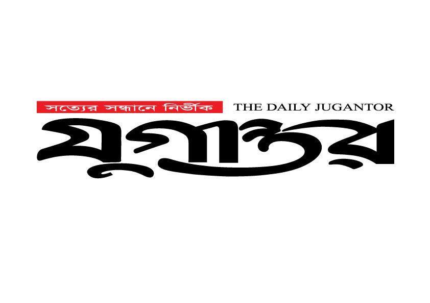 Top 10 Bangla Newspaper in Bangladesh   Zoo Info Tech