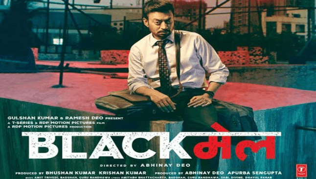 Blackmail, Top 5 Bollywood Movies Of 2018