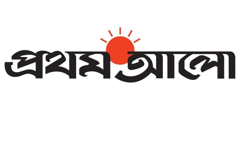 Top 10 Bangla Newspaper