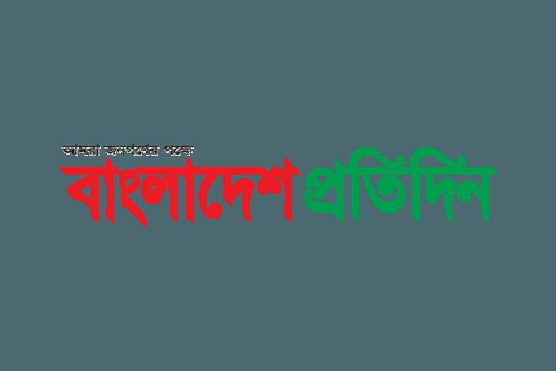 Top 10 Bangla Newspaper in Bangladesh | Zoo Info Tech