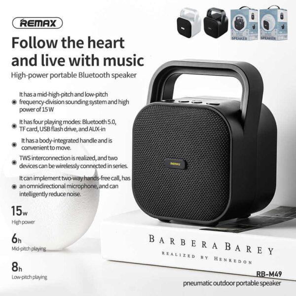 remax-rb-m49-outdoor-portable-bluetooth-speaker-15-watt-in-bd-at-bdshopcomnTSa (1)